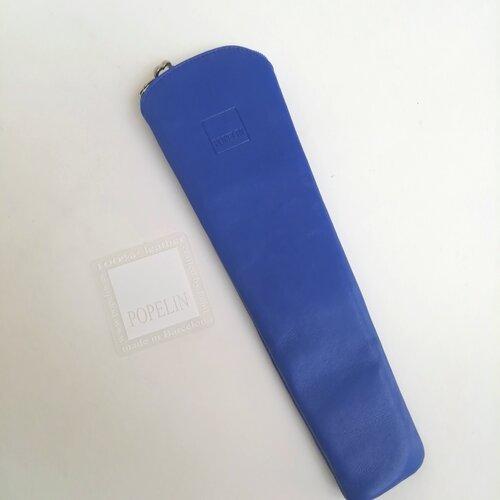 funda vantall blava disseny catala popelin barcelona
